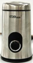KitchenHighline SP7407 Coffee Grinder for 230 Volt/ 50 Hz