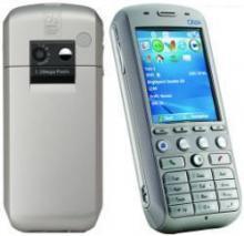 QTEK 8300 PDA QUADBAND UNLOCKED MOBILE GSM PHONE (open box)
