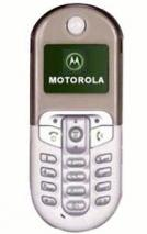 Motorola C201 Dualband Unlocked GSM Phone (open box)