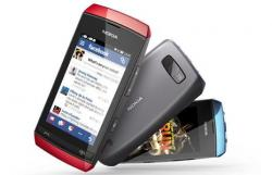 Nokia 305 Asha Dualband Dual SIM Unlocked Phone (NOT COMPATIBLE in US/CA) (SIM Free)-RED