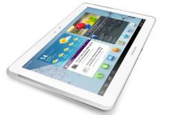 SAMSUNG P5100 3G 16GB GALAXY TAB 2 10.1 GSM UNLOCKED ANDROID TABLET: white