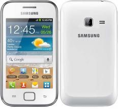 SAMSUNG S6800 GALAXY ACE ADVANCE QUADBAND UNLOCKED GSM PHONE: white