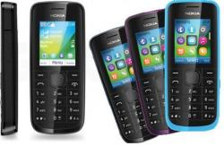 NOKIA 114 DUAL SIM DUAL-BAND UNLOCKED GSM PHONE