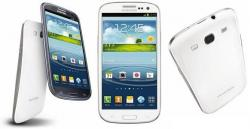 Samsung I9305 Galaxy S III LTE Android Unlocked GSM Phone (SIM Free): WHITE