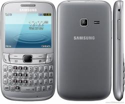 Samsung Chat S3570 /Samsung Ch@t357 Duos with Dual SIM card slot.