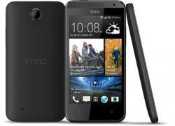 HTC 301s Desire 300 3G Unlocked Phone (SIM Free)