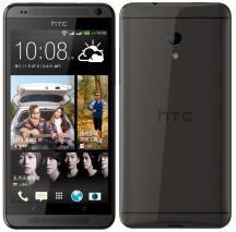 HTC Desire 700 Model 7060E dual sim unlock GSM phone