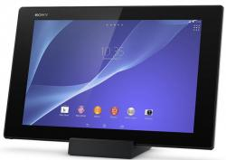 Sony Xperia Tablet Z2 SGP521 16GB LTE 4G Unlocked (White)