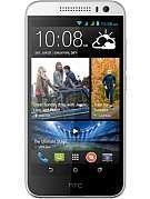 HTC D616 Desire 616 Dual Sim Unlocked Phone (WHITE)