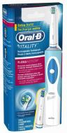 Travel Oral-B Plak Control - Dual Voltage - by Braun D8525