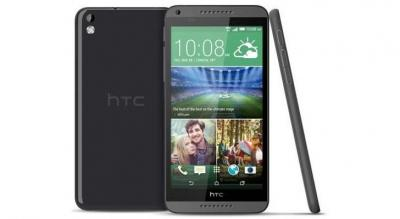 HTC Desire 816G 3G Dual SIM Phone (8GB) GSM FACTORY UNLOCKED