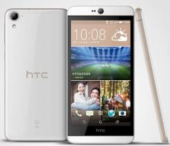 HTC Desire 826w 4G Dual SIM Phone (16GB) GSM Unlocked