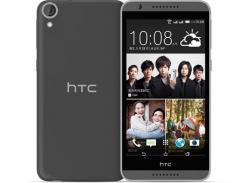 HTC Desire 820G+ 3G Dual SIM Phone (16GB) GSM Unlocked