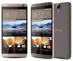 HTC One E9 4G Dual SIM Phone (16GB) Gsm Unlocked