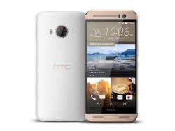 HTC One ME 4G Dual SIM Phone (32GB)
