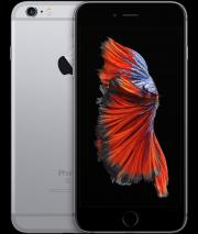 Apple iPhone 6s Plus A1687 4G Phone (16GB, Space Gray) Unlocked GSM