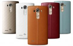 LG G4 H818P 4G Dual SIM Phone (32GB, Leather Back) GSM unlocked
