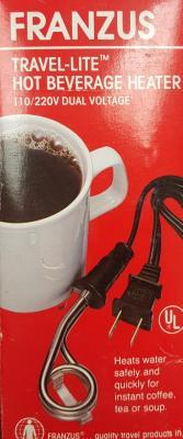 Franzus IH-100 Hot beverage heater for 110-220 Volts