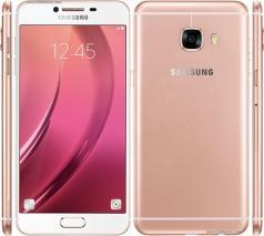 Samsung Galaxy C5 C5000 4G Dual SIM Phone (64GB) GSM UNLOCKED PINK