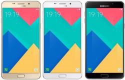 Samsung Galaxy A9 Pro Duos SM-A9100 GSM (FACTORY UNLOCKED) 6.0