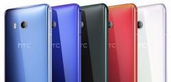 HTC U11 Dual SIM 128GB 5.5