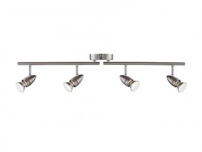 Lighting Collection 700074 GU10 50 Watt Light Spotlight Split Bar, Satin Silver 220 VOLTS NOT FOR USA