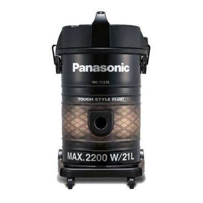 Panasonic MC-YL635 220 Volt 240 Volt 50 Hz Large Size 2200 Watt Vacuum Cleaner