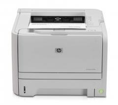 HP LaserJet P2035 Printer 220 VOLTS NOT FOR USA