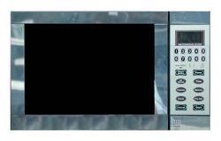 Multistar MW17S700SHN 17 Liter (0.6 Cu.Ft) Microwave 220 Volt 50 Hz