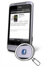 HTC C510e Salsa Quadband 3G HSDPA GPS Unlocked Phone