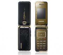 SAMSUNG SGH-L310 UNLOCKED GSM MOBILE PHONE