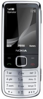 Nokia 6700 CHROME  classic UNLOCKED QUADBAND PHONE