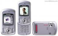 PANASONIC G50 TRIBAND WORLD SMALLEST COLOR PHONE