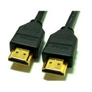 NXG Highest Quality Digital HDMI Cable (3Ft)