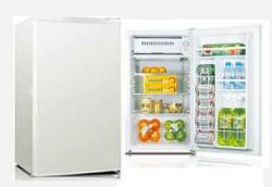 MUTISTAR MS-120LWW COMPACT REFRIGERATOR FOR 220 VOLTS
