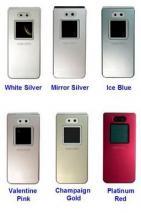 SAMSUNG SGH-E870 UNLOCKED TRIBAND GSM BLUETOOTH CAMERA PHONE