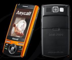 Samsung SGH i718 Unlocked Quadband Orange Phone