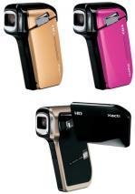 Sanyo Xacti HD800 8MP Digital Camcorder (GOLD)