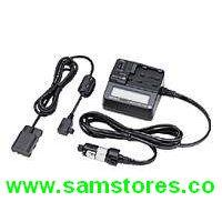 Sony DC-VQ11 Battery Charger