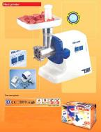 EWI EXGSQ10INT MEAT SLICER 220 Volt/ 50 HZ