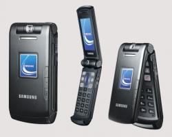 SAMSUNG SGH-Z510 UNLOCKED TRIBAND PHONE